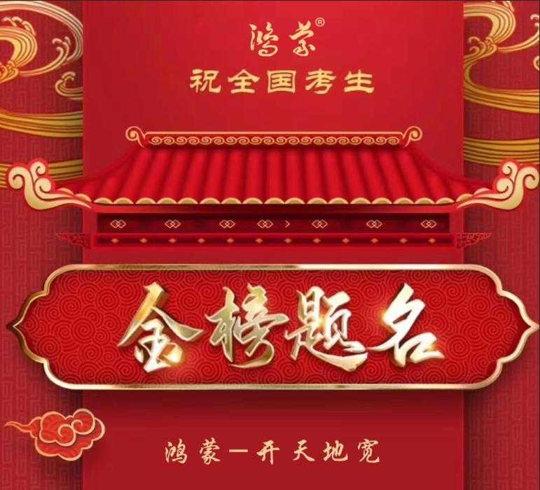 河南省2020年高考